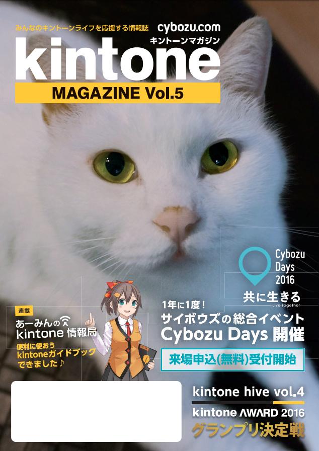 kawaii4.jpg