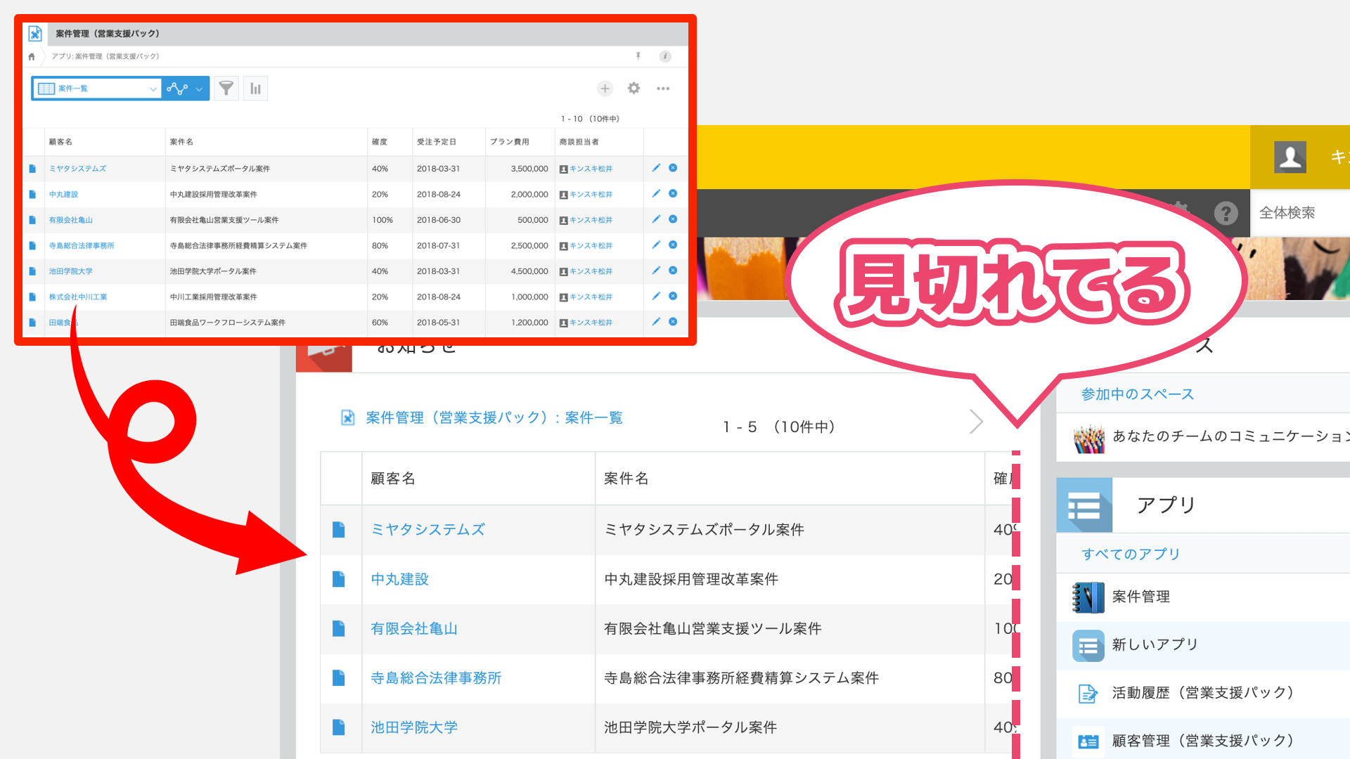 https://kintone-blog.cybozu.co.jp/%E3%83%95%E3%82%9A%E3%83%AC%E3%82%BB%E3%82%99%E3%83%B3%E3%83%86%E3%83%BC%E3%82%B7%E3%83%A7%E3%83%B31%203.png