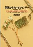 1_kintonebook_160x160.png