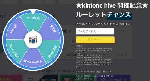 1_kintonehive_480x480.png