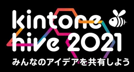 kintonehive2021_1_480x480.png
