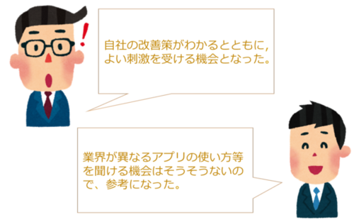 34user.pngのサムネイル画像