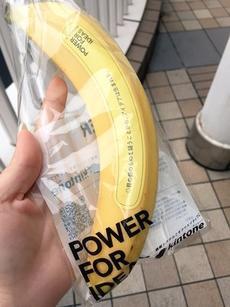 弊社IT企業だけど、プロモーションの一環として品川駅でバナナを配ってみた