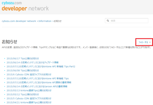 capture_Information.PNG