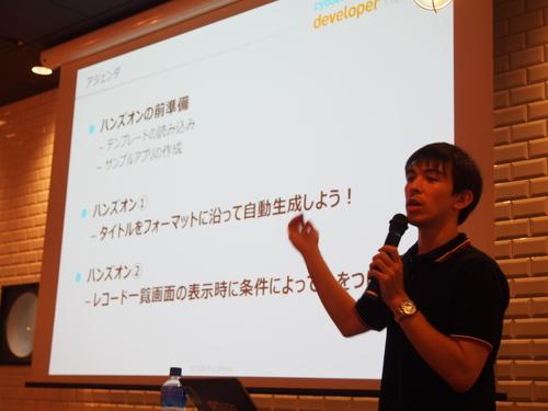 devCamp5Will.JPG