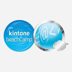 海の家でプチハッカソンをしてみた ~kintone beachCamp~