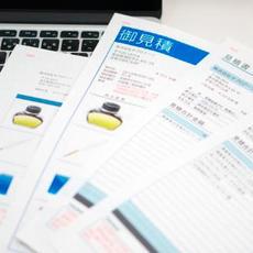 2013年問い合わせ数No.1!「kintone」から美しい帳票レイアウトを出力するアプリ「OPROARTS」を徹底レビュー(前編)
