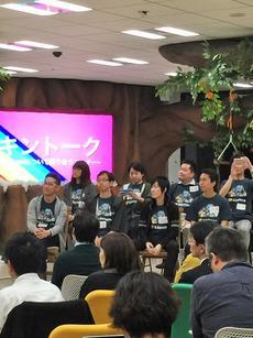 kintone devCamp 2015 開催報告!(2/2)