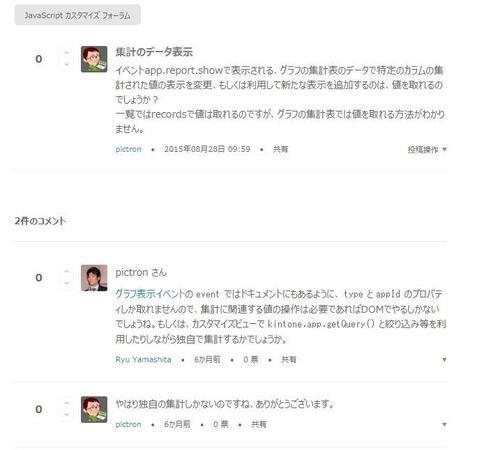 community_yamaryu.JPG