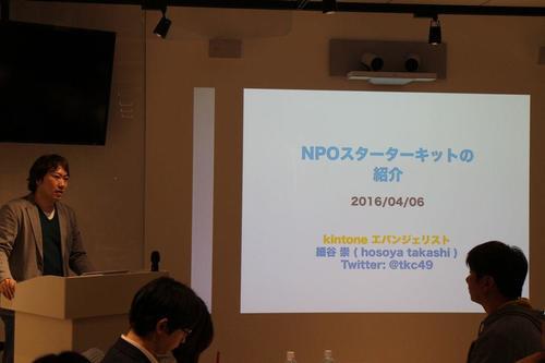 細谷さん4.JPG