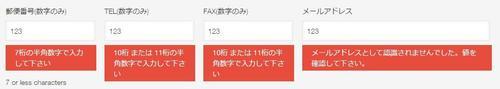 2016-04-01_171741.jpg