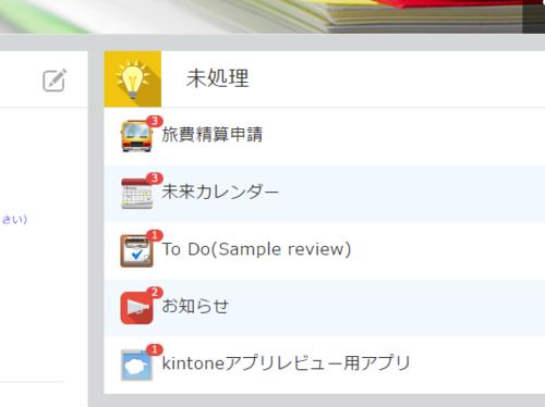 misyori-app.PNG