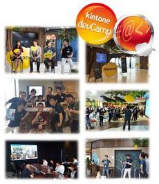 ダイジェスト版!kintone devCamp 2016 Spring 開催報告です!【随時更新】