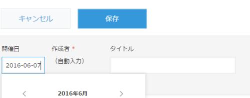 title_kaisaibi.PNG