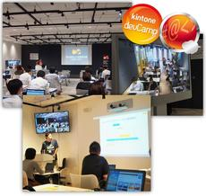 kintone devCamp Vol.10 開催報告です!~初の東京&大阪同時中継でお届けしました~
