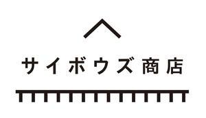 サイボウズ商店.jpg