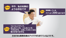 【となキン】あの「美形男(ビケメン)」企業が、動画になって帰ってきた! 株式会社ダイワ様、事例動画公開のお知らせ♪