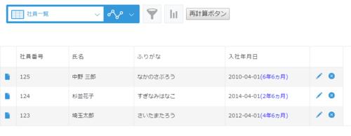 index-customize.PNG