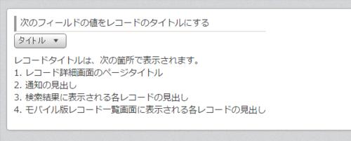 設定画面.png