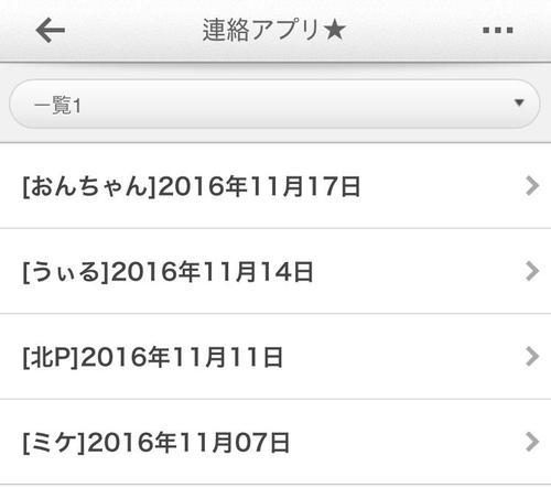 Slack for iOS Upload (1).jpg