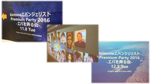 2016-12-27_172748.jpg