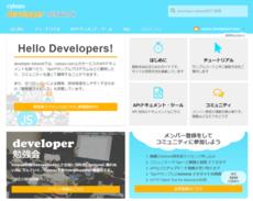 cybozu developer network 2016年を振り返ってみた