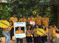 kintone devCamp 2017の開催報告!各セッションについてどどーんとご紹介!(1/2)