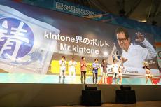 【発表】大阪の激闘!kintone hack 2017 大阪 登壇者の発表です⚡️⚡️