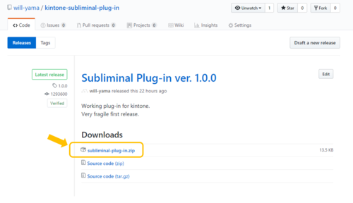 github_download.png
