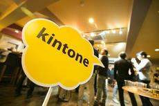 参加しないと損!kintone hive 2018 開催日程のお知らせ★今年は仙台も!