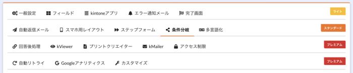 スクリーンショット 2018-08-01 14.34.55.png
