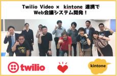 kintone devCamp Vol.19@大阪 開催報告です!
