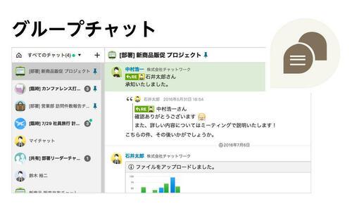 image_chat.jpg