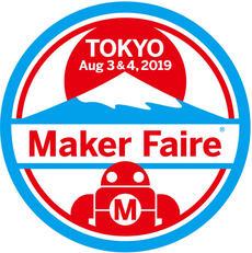 【イベント出展報告】kintone × IoT - Maker Faire Tokyo 2019 にブースを出しました!
