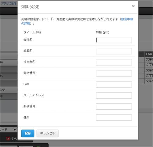 save_column_widths_07.png