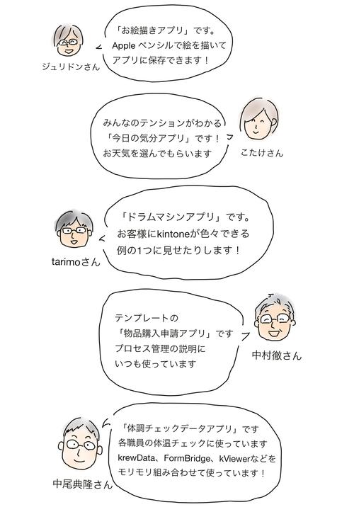 無題 23.png
