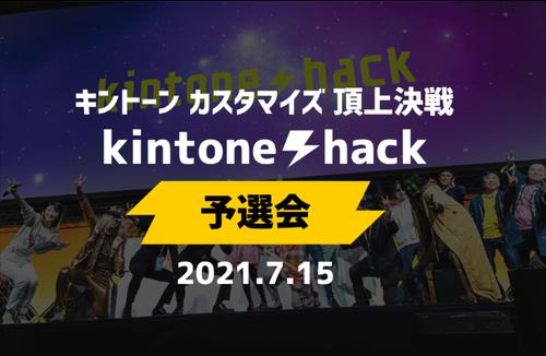 スクリーンショット 2021-06-02 16.14.10.png