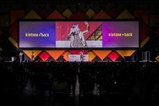 次はあなたの番!kintone hack2021挑戦者募集中!