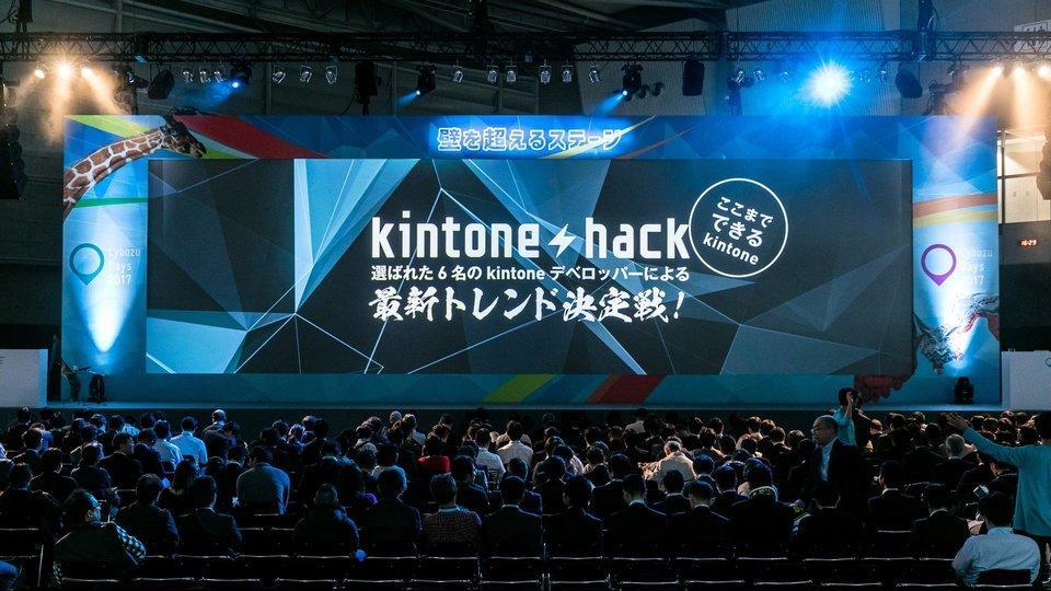 hack001.jpg