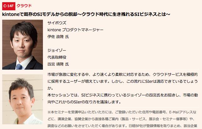 スクリーンショット 2015-01-26 19.04.42.png