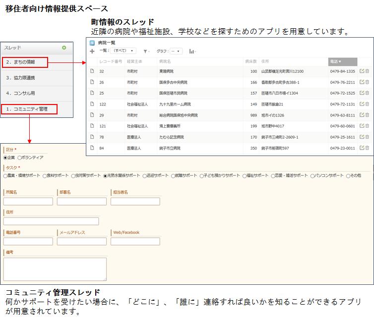 第5回アプリ例.png