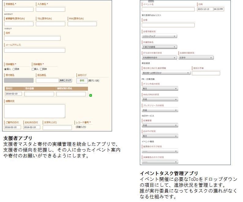 第2回アプリ例-2.png