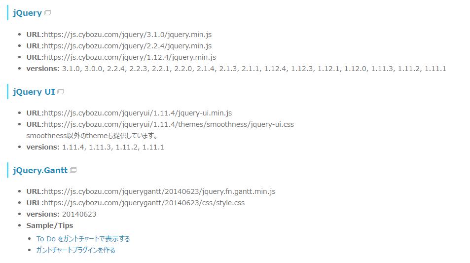 CDN画面.png