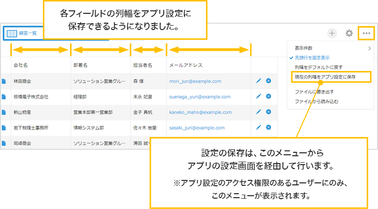 https://kintone-blog.cybozu.co.jp/img01.png